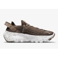 Кроссовки Nike Space Hippie 04 коричневые