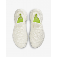 Кроссовки Nike Space Hippie 04 белые