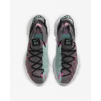 Кроссовки Nike Space Hippie 04 серые с голубым