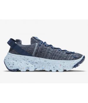 Кроссовки Nike Space Hippie 04 синие
