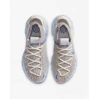 Кроссовки Nike Space Hippie 04 бежевые