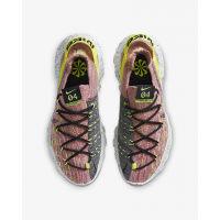 Кроссовки Nike Space Hippie 04 розовые с серым