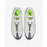 Кроссовки Nike Air Max 95 серо-белые