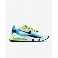 Nike кроссовки Air Max 270 React SE мульти