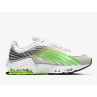 Кроссовки Nike Air Max Plus 2 серые