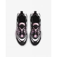 Кроссовки Nike Air Max 200 Exosense розовые