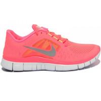 Nike Air Free Run