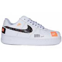 Nike Air Force 1 Low Just белые