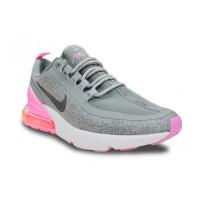 Кроссовки Nike Air 270 Gray Pink